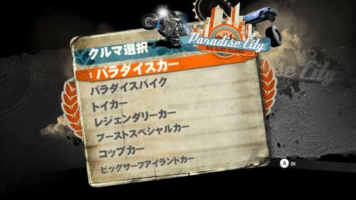 Switch_Burnout_Paradise_Remastered_002.jpg