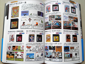 book_game_gameboy_complete_002.jpg