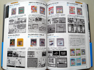 book_game_gameboy_complete_003.jpg