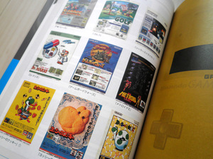 book_game_gameboy_complete_006.jpg