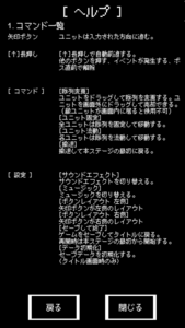 iOS_Grid_Glory_006.png
